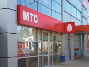 МТС банк - личный кабинет